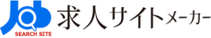 求人サイトメーカーロゴ
